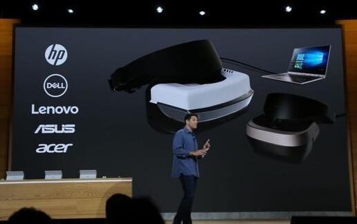 微软VR头显,泷泽9D影院VR虚拟现实体验馆设备的新搭配?