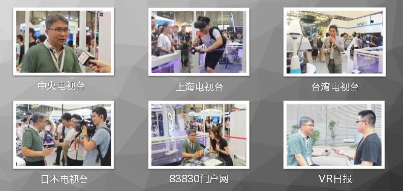 全球首个迷你VR乐园9DVR科技新成果