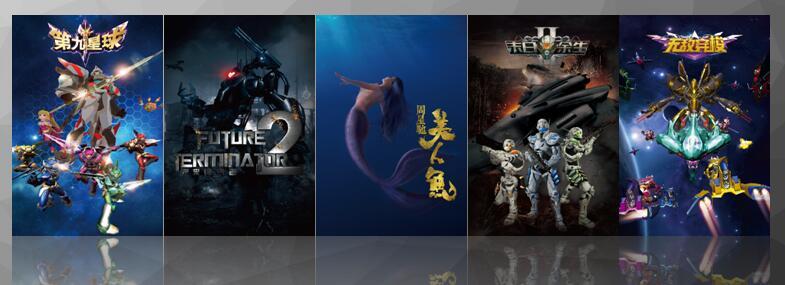 泷泽首个迷你VR乐园集极品飞车、特战狙击、铁索悬桥、云中漫步、无限穿梭五种玩法于一身