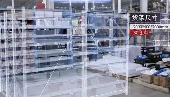 泷泽电子9DVR虚拟现实项目