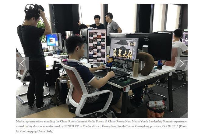"""中俄媒体代表团联合采访 泷泽VR虚拟现实设备向世界展示""""科创力量"""""""