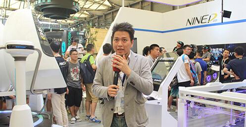 台湾电视台-报道玖的V